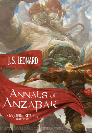 Annals of Anzabar Large